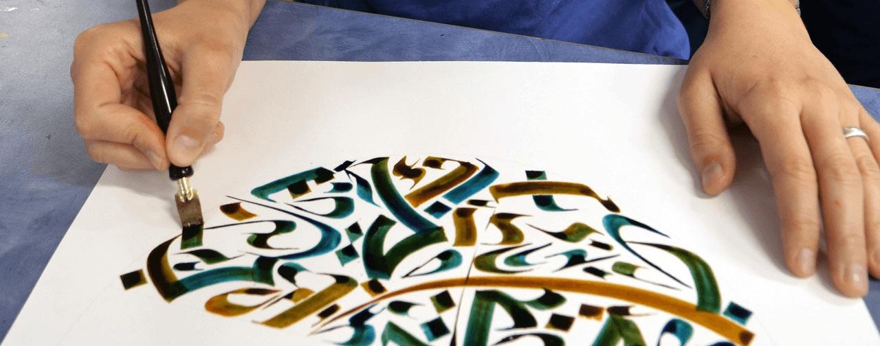 Arabesques, trajectoires et connexions : l'art de tracer et de sculpter la ligne (en français seulement)