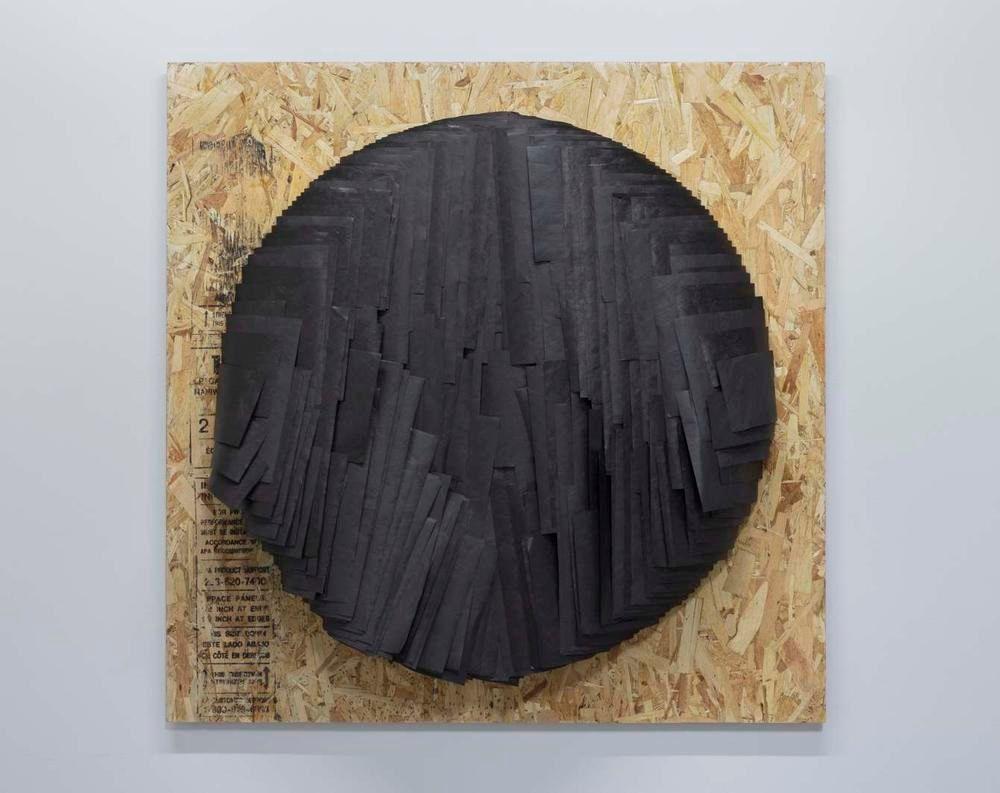 "Oeuvre ""Maniwaki"" de Caroline Monnet."
