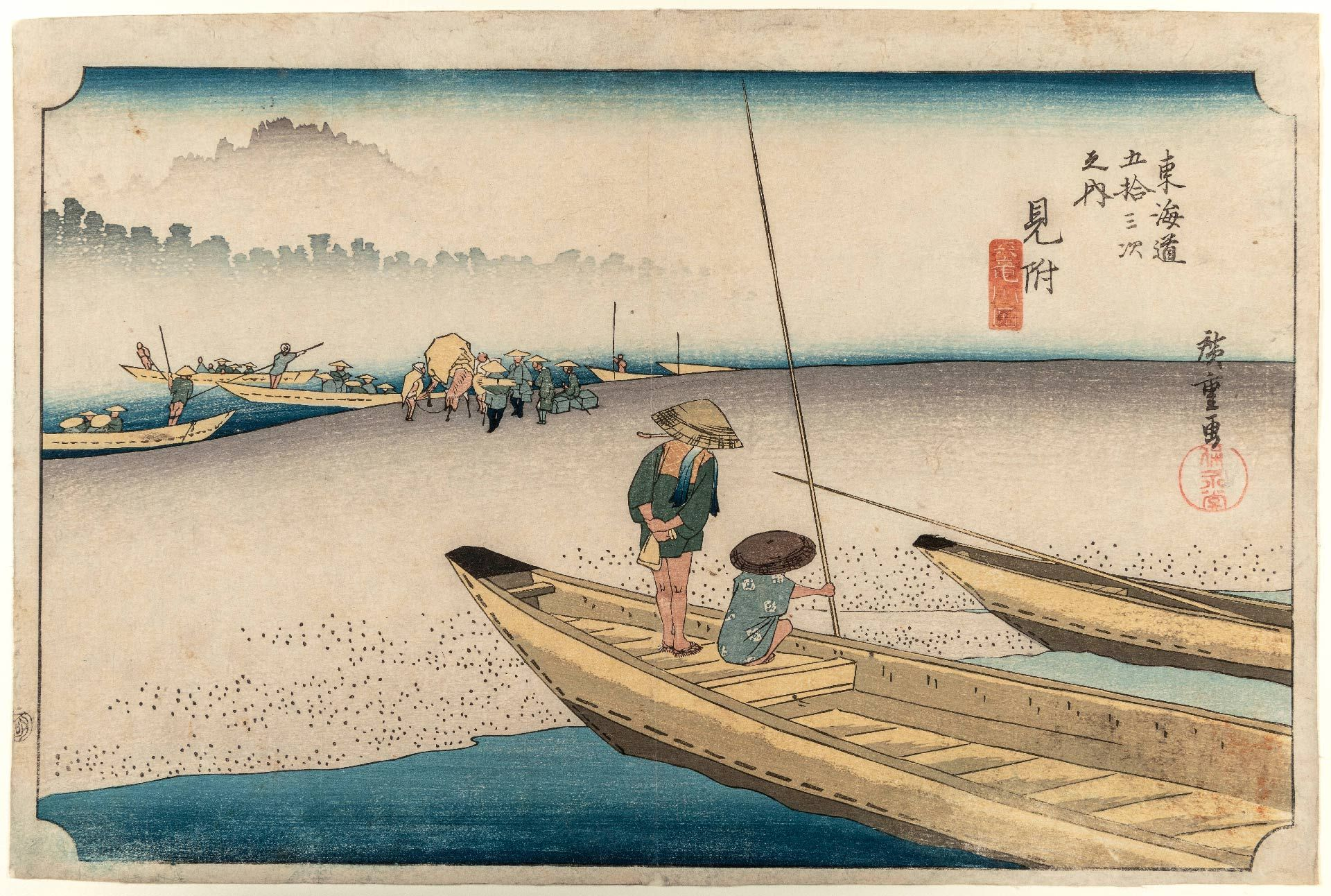 "Mitsuke, Tenryū River View No. 29 from the series ""Fifty-three Stations of the Tōkaidō"""