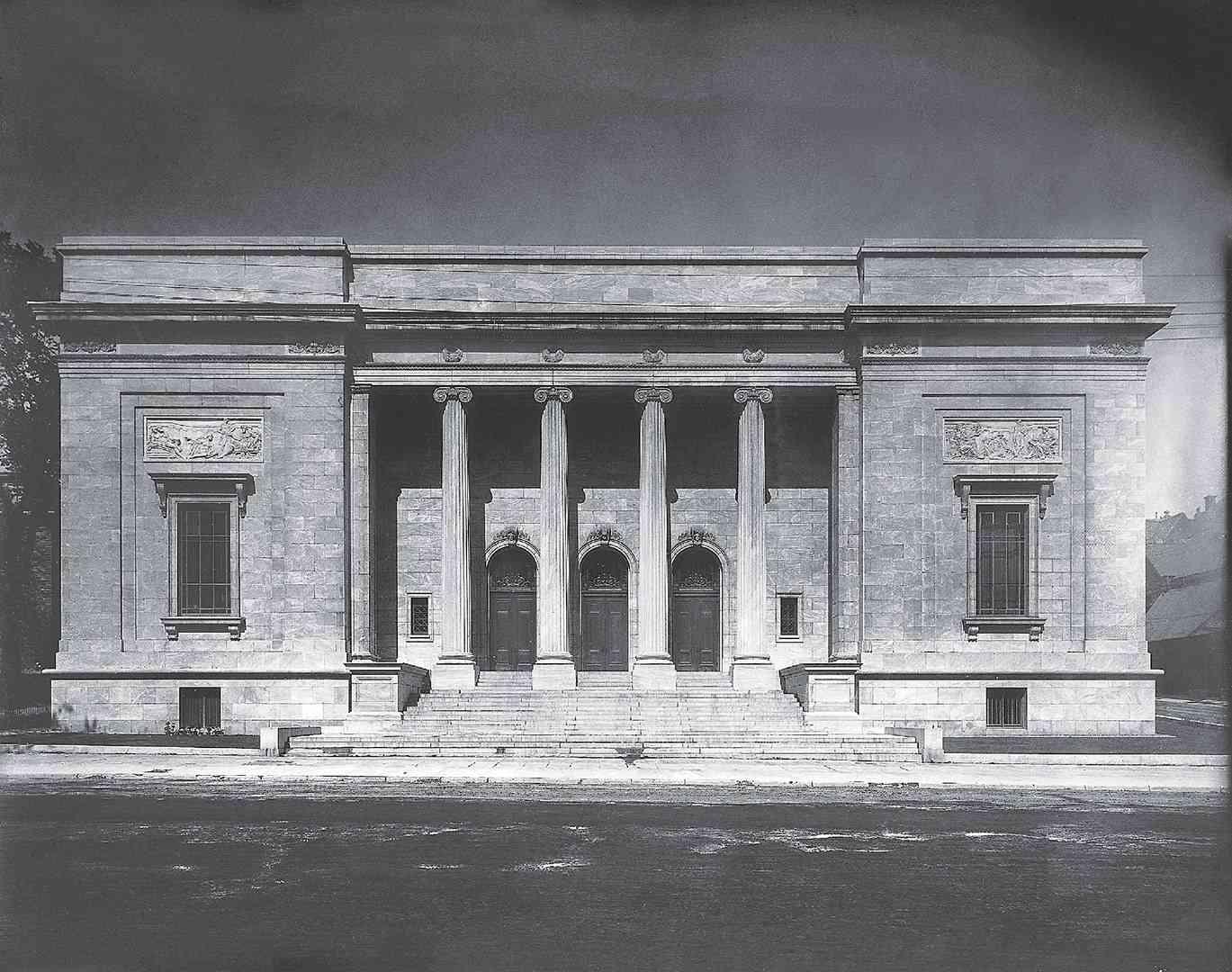 Nouveau musée de l'Art Association, façade de la rue Sherbrooke, 1913.