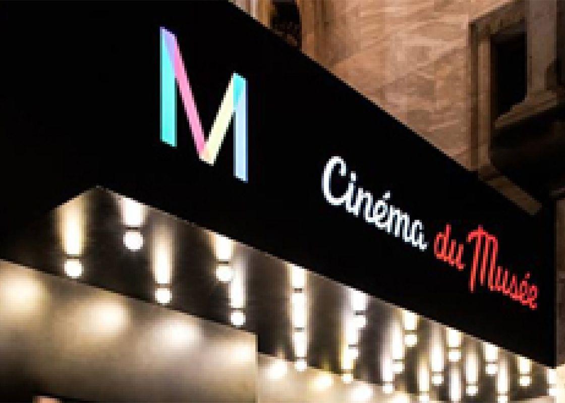 bannière du cinéma du Musée du MBAM