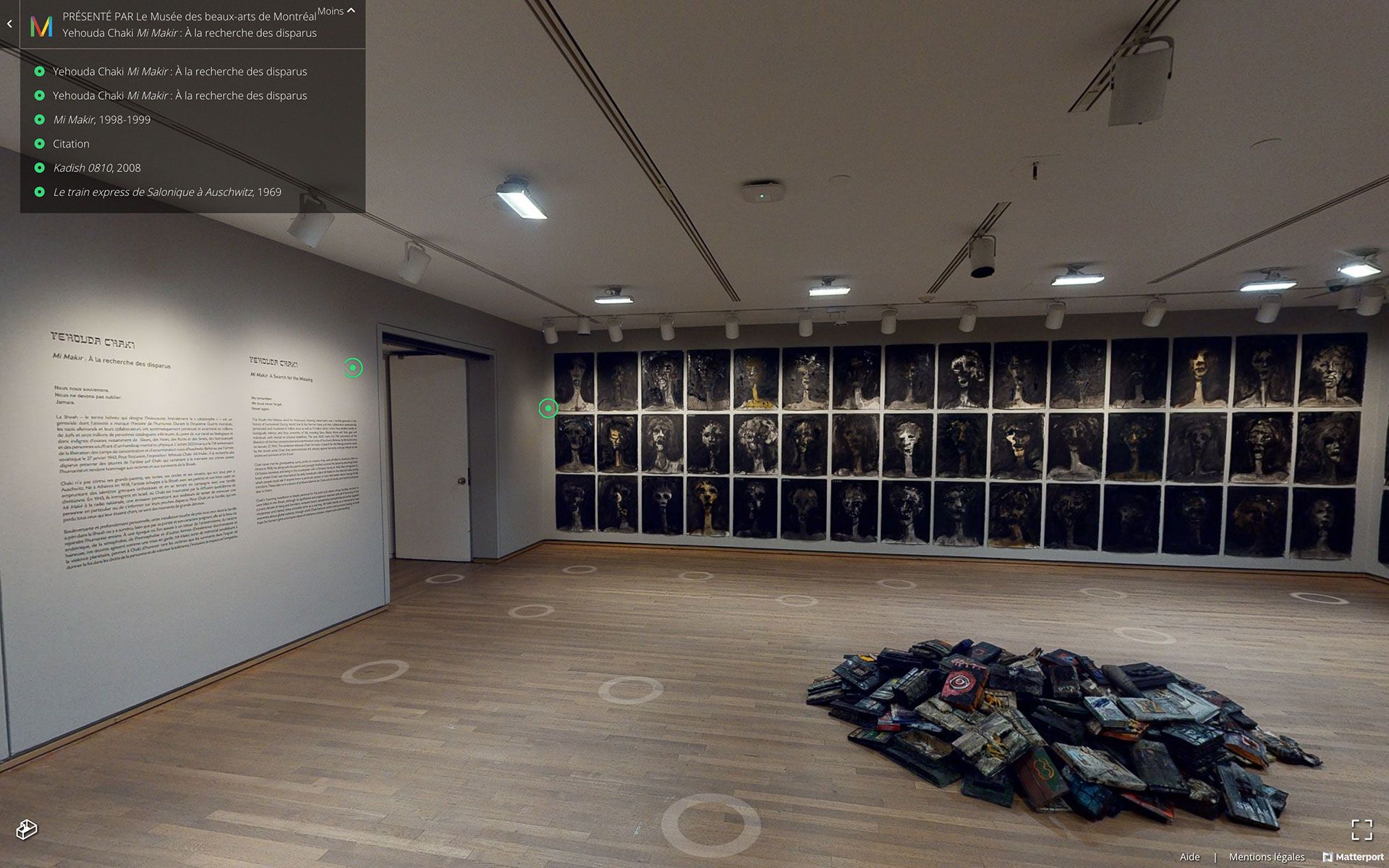 View of the virtual edition of the exhibition Yehouda Chaki: Mi Makir; A Search for the Missing.